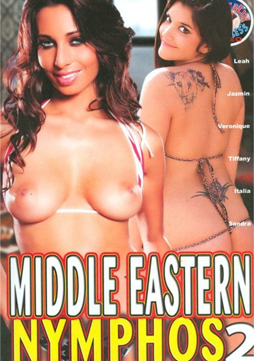Middle Eastern Nymphos 2