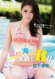 La Foret Girl Vol. 55: Kana Miyashita Porn Video
