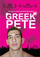 Greek Pete Gay Cinema Movie