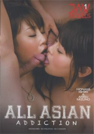 All Asian Addiction Porn Video