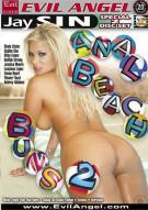 Anal Beach Buns 2 Porn Video
