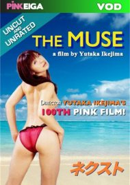 Muse, The Porn Video