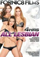 All Lesbian Porn Movie