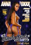 I Like Black Girls 4 Porn Video