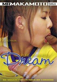 Pure Japanese Dream