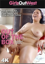 Out of the Box image