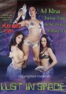 Lust In Space Movie