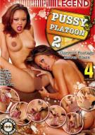 Pussy Platoon 2 Porn Movie