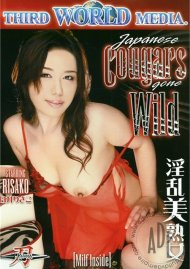 Japanese Cougars Gone Wild Movie