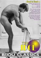 Idol, The Gay Porn Movie