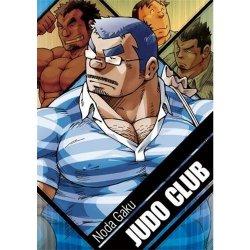 Judo Club gay book from Bruno Gmunder.