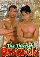 Thief Of Bangkok, The Boxcover