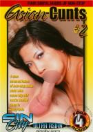 Asian Cunts #2 Porn Video