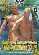 Hawaiian Illustrated: Hawaiian Lei Gay Porn Movie
