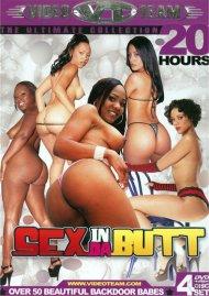 Sex In Da Butt