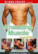 Massage Series 15: Kneading Muscle Gay Porn Movie