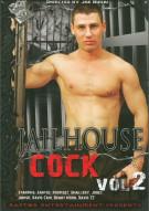 Jailhouse Cock Vol. 2 Porn Movie