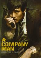 Company Man, A Gay Cinema Movie