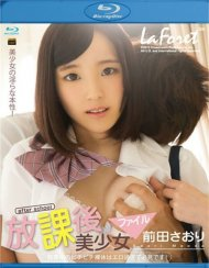 La Foret Girl Vol. 46: Saori Maeda Blu-ray Movie