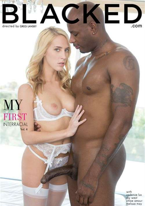 My First Interracial Vol. 4