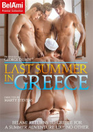 Last Summer In Greece Gay Porn Movie
