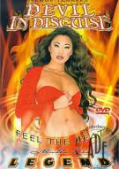 Devil In Disguise Porn Movie