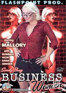 Business Women Porn Movie