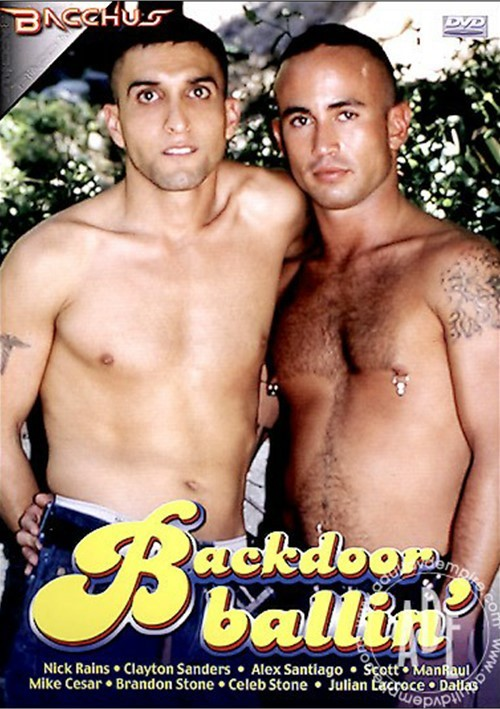 Backdoor Ballin'  Boxcover