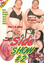 Side Show #2 Porn Video
