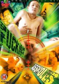 Fucking Assholes Gay Porn Movie