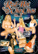 Red-Hot Cho Chos #2 Porn Movie