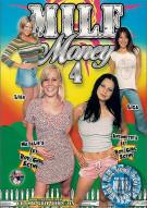 M.I.L.F. Money 4 Porn Movie