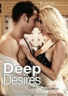 Playgirl: Deep Desires Porn Movie