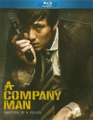Company Man, A Gay Cinema Movie