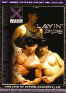 Layin Pipe Porn Movie