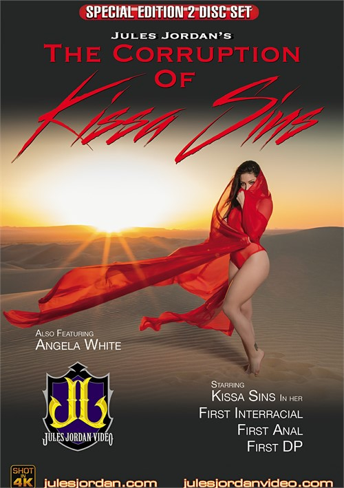 Corruption Of Kissa Sins, The  image