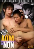 Aom & Non Boxcover