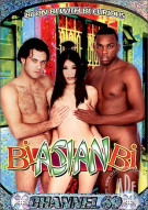 Bi Asian Bi Porn Movie