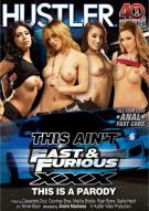 This Ain't Fast & Furious XXX: This Is A Parody Porn Video
