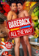 Bareback All The Way Boxcover