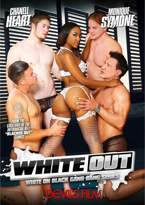 Black on white gang bang trailer