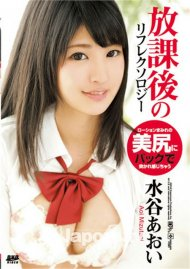 After School Reflexology: Aoi Mizutani