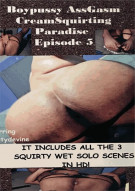 Boypussy AssGasm Cream Squirting Paradise Episode 5 Boxcover