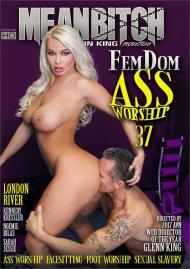 FemDom Ass Worship 37 image