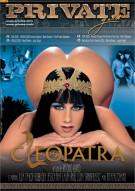 Cleopatra Porn Video