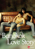 Bangkok Love Story Gay Cinema Movie
