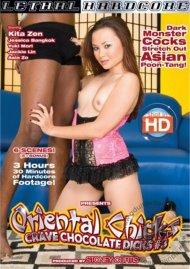 Oriental Chicks Crave Chocolate Dicks #3 Porn Movie