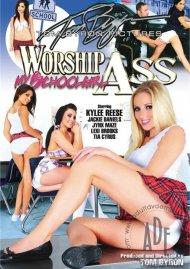 Worship My Schoolgirl Ass image