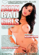 Asian Bad Girls Porn Movie