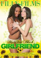 My First Black Girlfriend Porn Video